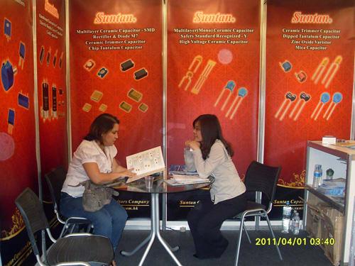 Suntan in Electronic Americas Exhibition in Sao Paulo, Brazil